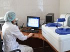 Клинико-диагностическая лаборатория